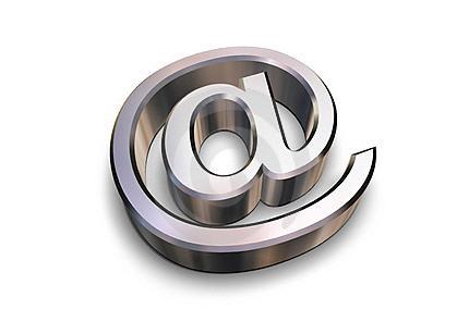"""Símbolo """"arroba"""", que se utiliza para dar forma a las direcciones de correo electrónico. Viene del árabe """"ar-roub""""."""