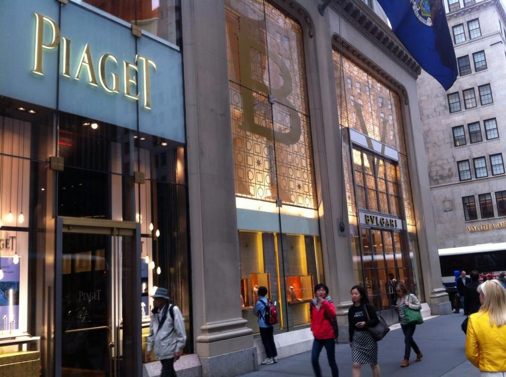 Piaget en la Quinta Avenida